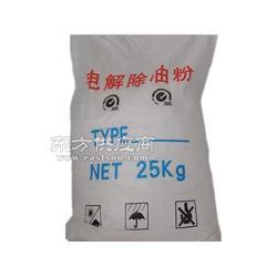 阴极电解除油粉供应商阴极电解粉除油粉生产厂家图片