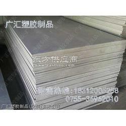 PVC沖壓膠板,手袋廠專用黑色沖壓板圖片