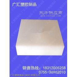 LDPE塑料砧板,PE塑胶砧板图片