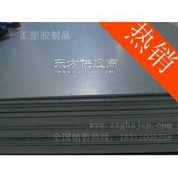 塑料床板商/塑料床板厂家图片