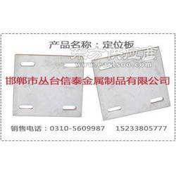 厂家供应垫板异型垫板异型垫片垫片图片