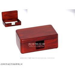 红木名片盒 高档红木名片盒 花梨木名片盒图片