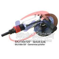 SXJ70-150110气动角磨机图片