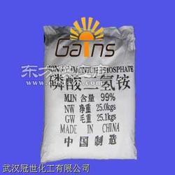 磷酸二氢铵含量用途图片