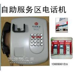 银行电话机维修保养自助设备配套报警电话机图片