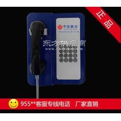 中信银行电话机新款上市图片