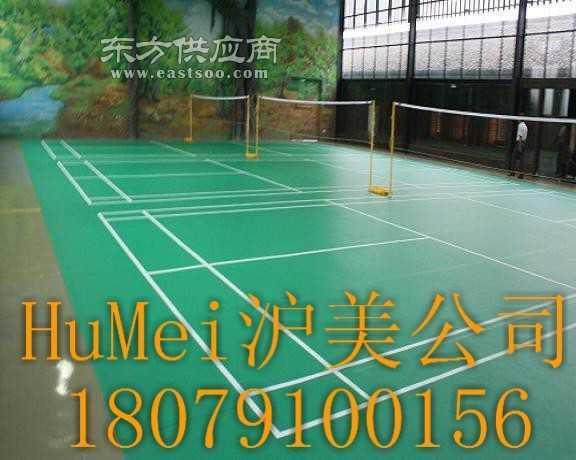 标准羽毛球馆运动地板羽毛球比赛场地尺寸图片