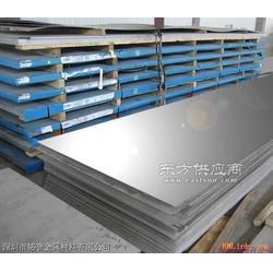 ZAlSi5Cu6Mg铸造铝合金 优质材料 诚信为先图片
