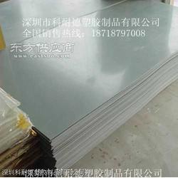 铁床铺胶床板防虫子防臭虫之塑胶床板图片