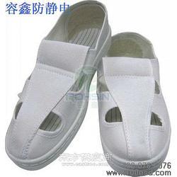 防静电鞋首选容鑫品牌中国最好的防静电鞋图片