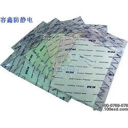 无尘打印纸首选容鑫品牌中国最好的无尘打印纸图片