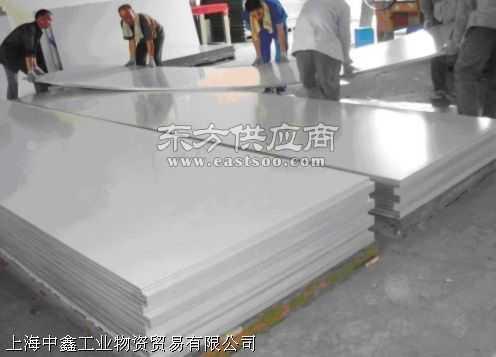 供给国标ZLD104铝