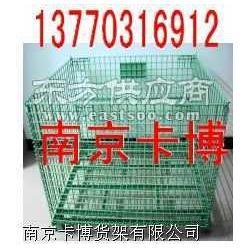 磁性材料卡、塑料标签、标牌-13770316912图片