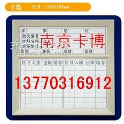 磁性材料卡塑料标签01377016912图片