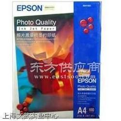 惠普(HP)C4906AA 940XL号 超高容黑色墨盒图片
