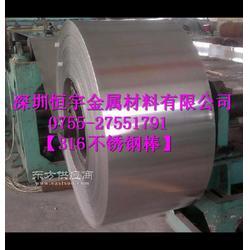 超薄304不锈钢片进口耐酸碱不锈钢带不锈钢发条图片