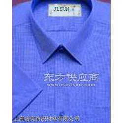 纺织品防螨剂除螨剂防螨虫水图片