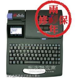原装硕方TP60i 线号机 套管机 号码管打字机 TP-60i图片