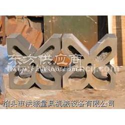 铸铁V型架0317-8311113图片