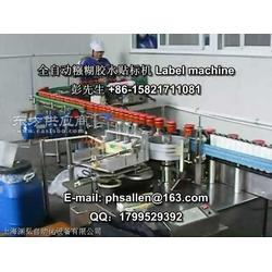 金针菇瓶贴标机 浆糊贴标机 贴标机厂家图片
