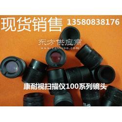 供应康耐视扫描仪100S、100X固定件镜头图片