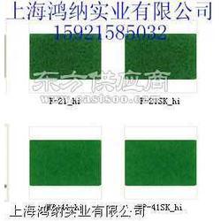 德国进口绿绒布,包棍带,绿绒包棍布F-21/SK图片