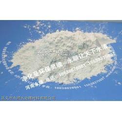 高效活性白土原料ys油脂脱色活性白土图片