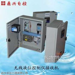 DXYK-3无线遥控液位显示控制器控制仪图片