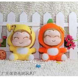 33信豫毛绒玩具水果猴子图片