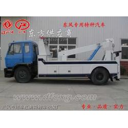 供应5吨拖吊型清障车15997901823图片