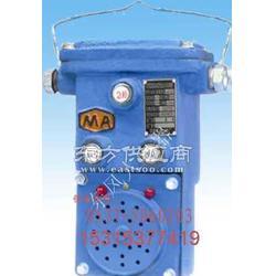 KXH127煤矿用声光讯号器年度最畅销图片