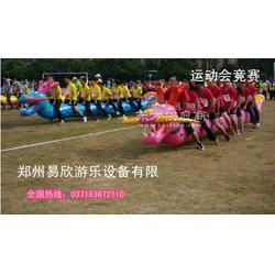 具有增加团队意识的趣味运动会趣味运动会器材图片