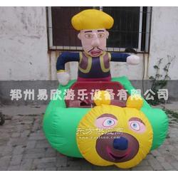 兒童充氣電瓶車 充氣電瓶車電機充氣電瓶車控制器圖片