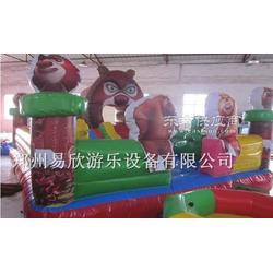 加厚耐用熊大熊二滑梯乐园熊出没滑梯另送户外玩具图片