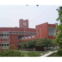 建筑塔钟 学校用钟 小区时钟图片