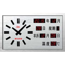 供应定制康巴丝精美室内钟表 会议室数显钟表图片