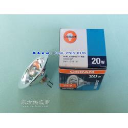 欧司朗OSRAM杯灯,41930SP 24V 20W,仪器灯泡图片