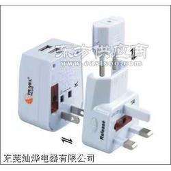 双USB转换插座 厂家转换插座图片