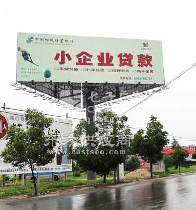 單立柱制作廣告牌、單立柱廣告牌圖片
