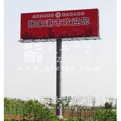 規格戶外大型廣告牌制作圖片