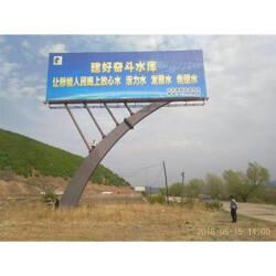 单立柱三面广告牌图纸图片