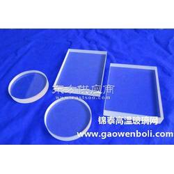無色透明耐高溫玻璃圖片