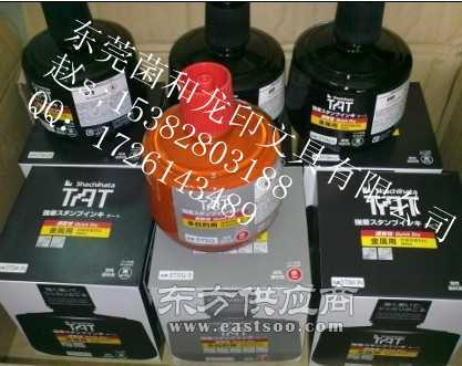 油性颜料系速干印油STSG-3
