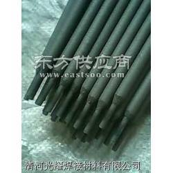 ENiCrFe-7镍基焊条711万能焊条图片