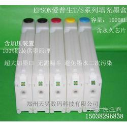 爱普生T3080/T5080/T7080连供墨盒图片