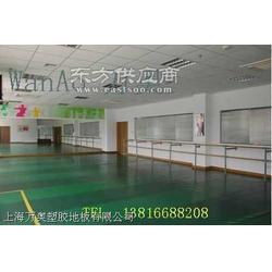 芭蕾舞蹈专用塑胶地板图片