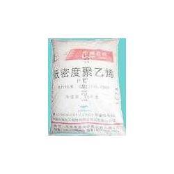LDPE 中石化燕山 LD163图片