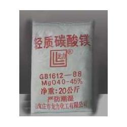 轻质碳酸镁(工业优级)图片