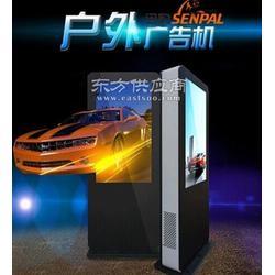 迅豹户外LCD广告机户外LCD广告机定制优势有哪些图片