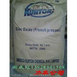 供应氧化锌图片